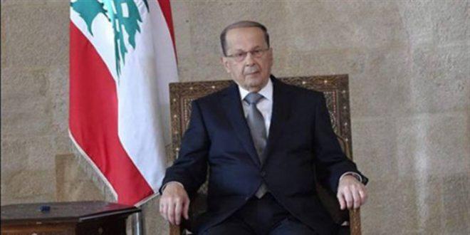 رسالة الإستقلال الأولى للرئيس ميشال عون موقع بنت جبيل عروس الجليل